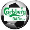 Скидки для любителей спорта от Carlsberg Bar Kyiv