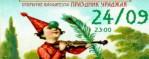Зелёно Знамённая DubСтепь!