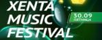 Xenta Music Festival