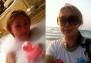 Анита Цой выложила интимные снимки в интернет