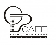 Гранд Пиано Кафе