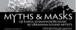 """Презентацiя диску """"MYTHS & MASKS"""" вiд KVITNU"""