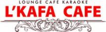 L'Kafa Cafe на Никольско-Слободской