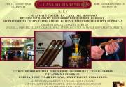 LA CASA DEL HABANO : Новый сигарный спешл