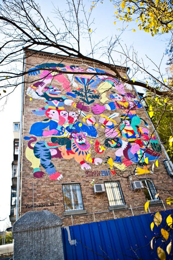 Фасад на Урицкого, 16