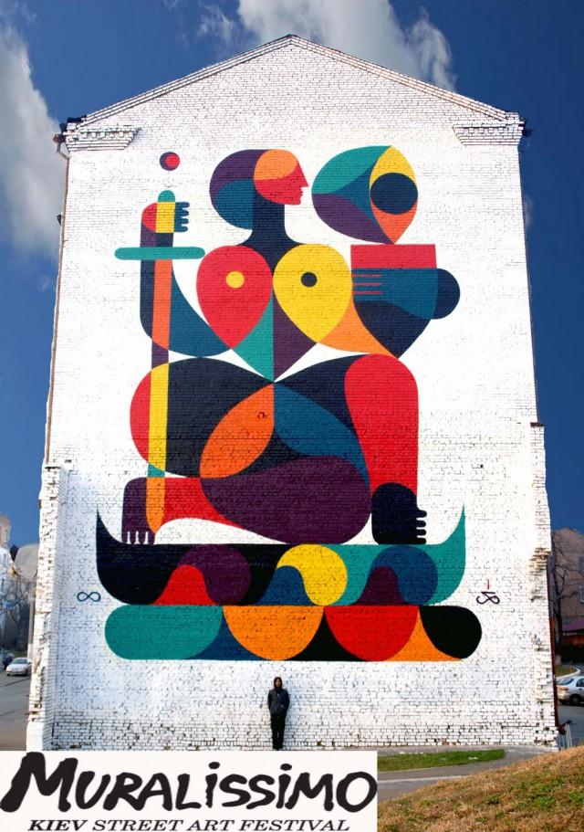 Французский стрит-артист Remed при поддержке Французского Культурного Центра, росписал торец дома на улице Златоустовской, 20  в рамках фестиваля Muralissimo