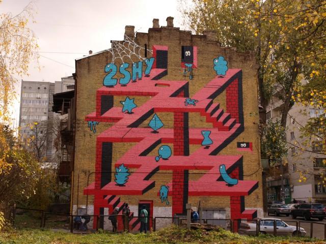 2Shy приехал в Киев заранее создав эскиз специально под торец дома на улице Гоголевской, 32-а