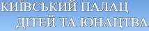 Киевский дворец детей и юношества