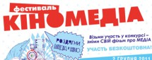 Kinomedia Movie Night в «Одесса-кино»