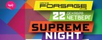Supreme Night by DJ Spartaque