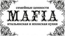 MAFIA на Броварском проспекте