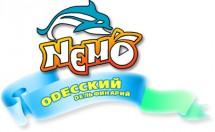 """Одесский дельфинарий """"Немо"""""""