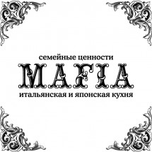 MAFIA на Срибнокильской