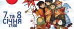 """""""Країна мрій"""": Рождество на открытом воздухе"""