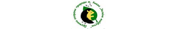 Обзор 3 экологических организаций Киева