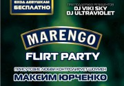 09.03.2012 | Marengo Flirt Party @ City Entertainment