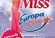 MISS EUROPA PLUS