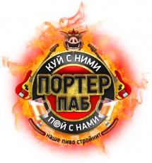 Паб Портер на Луначарского