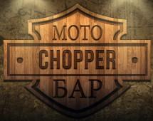 Moto Chopper Bar