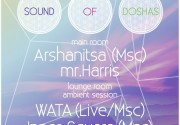 SOUND OF DOSHAS