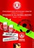 Arena Entertainment: Трансляция матчей Чемпионата Европы по футболу