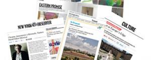 Зарубежные СМИ об ARSENALE 2012