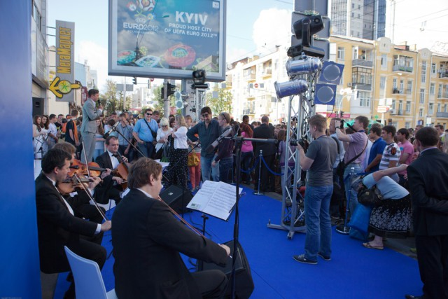 Ведущий шоу-программы – Александр Педан