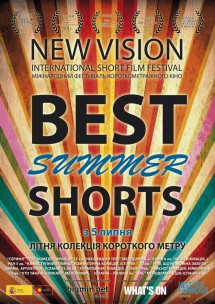 "New vision - ""Best summer shorts"""