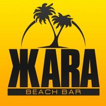 ЖАRА Beach Club