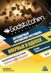 Godskitchen в Одессе