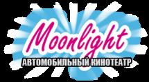 Автокинотеатр Moonlight