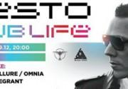 TIESTO выступит в Киеве 7 сентября
