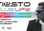 Cамый известный диджей мира – Tiesto – выступит в Киеве через 2 недели