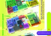 В Киеве откроется интерактивный музей науки и техники