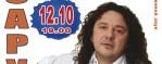 Юбилейный концерт Игоря Саруханова