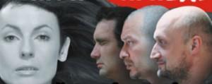 Спектакль «Игра в правду» - 8 и 9 ноября в театре имени Франко