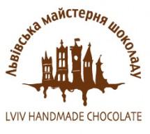 Львівська майстерня шоколаду, Дерибасовская