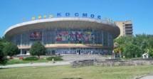 Цирк «Космос»