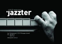 Jazzter club
