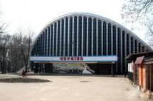 ККЗ Украина