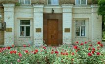Донецкий областной художественный салон