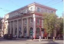 Донецкий областной дворец детского и юношеского творчества