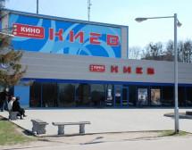 Киноцентр Киев