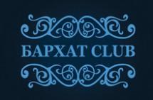 Бархат club