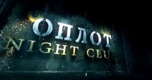 Night club Оплот