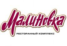 РК Малиновка