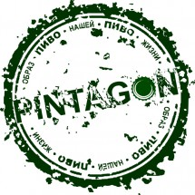 Pintagon