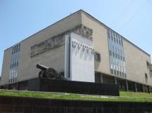 Краеведческий музей, Луганский областной