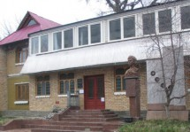 Городской музей К.И. ШУЛЬЖЕНКО