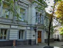 Харьковский Дом Ученых